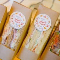Сэндвич с ветчиной на ржано-пшеничном хлебе